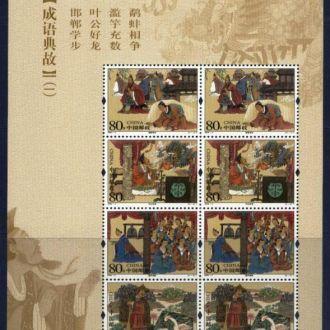 Китай  2004 MNH