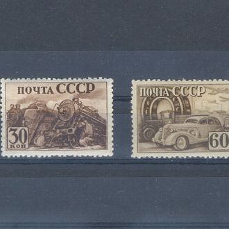 1941 СССР СК 690, 692 *