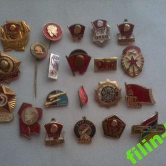 Значки СССР- 21шт
