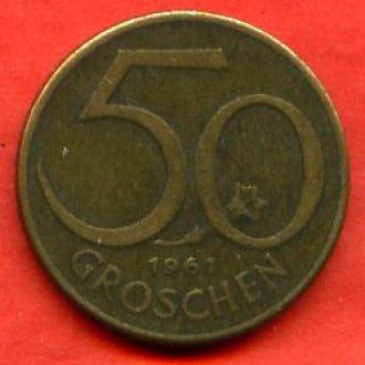50 грошей 1961 #1