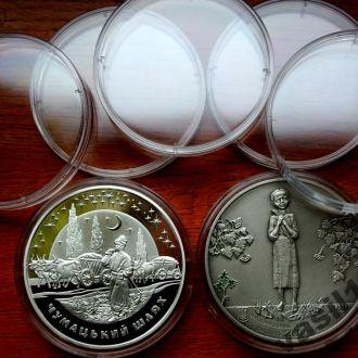 Капсула 50мм Укр 20 грн Ориг