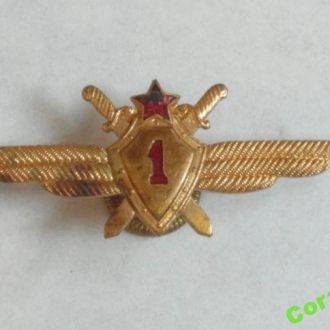 Классность летчик 1 класс   67 мм авиация