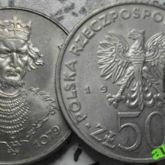 Польша  злотий (злотый) Король Болеслав ІІ 1981р