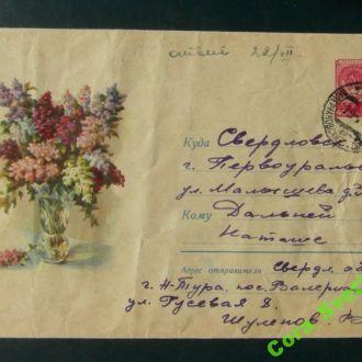 Конверт букет  Лебедев 1960