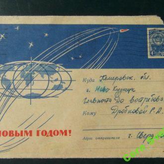 Конверт космос  С Новым годом Анискин 1961