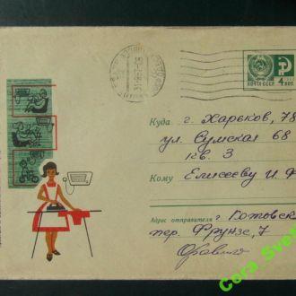 Конверт реклама Радио Мартынов 1967
