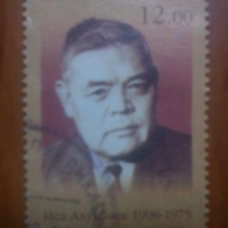 Марка Кыргызстан 2008год  гашеная