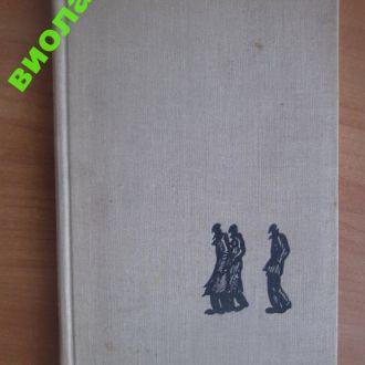 Лильо. Пост № 12. Рассказы. 1962г.