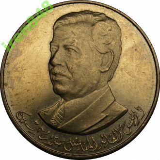 Ірак 250 Fils 1980