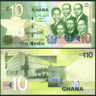 Ghana / Гана - 10 Cedis 2013 - UNC - OLM-OPeN