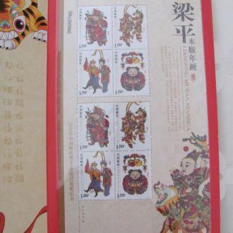 китай марки на шелке 2010