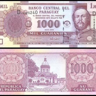 Paraguay / Парагвай - 1000 Guaranies 2005 UNC