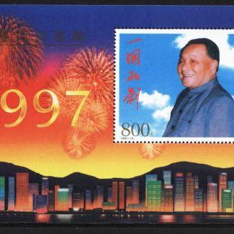Китай 1997 MNH
