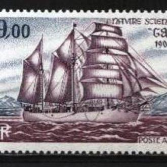 ТААФ Транспорт Парусник 1984 MNH