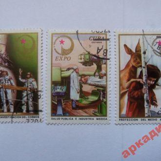 марки-Куба с 1гр- год (А1 Экспо-выставка 3марки