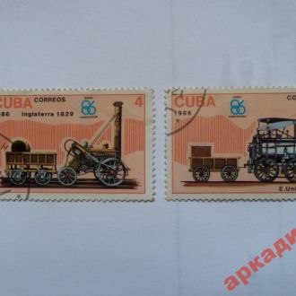 марки-Куба с 1гр-1986 год (А1) ПАРОВОЗ-2 МАРКИ