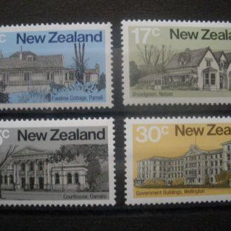 Новая Зеландия.1980г. Архитектура. Полн. серия MNH