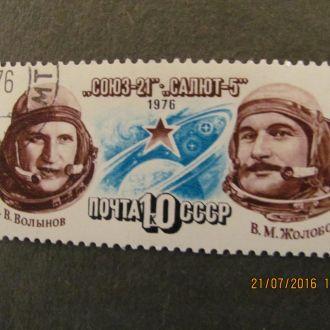 ссср  волынов   1976  гаш              п