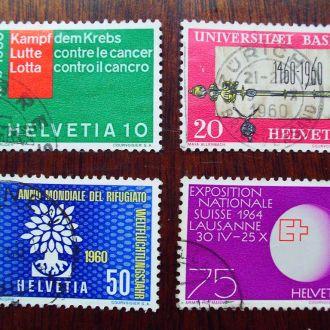 Швейцария.1960/64гг. Знаменитые даты. Подборка.