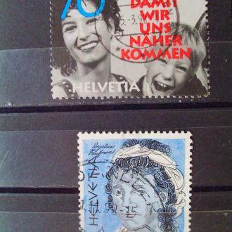 Швейцария.1990/97гг. Женщины. Подборка.