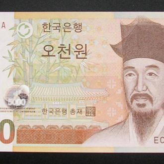 Южная Корея 5000 вон UNC