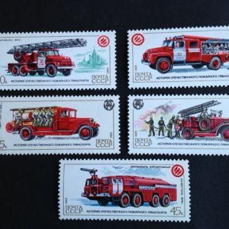 СССР г1985 История пожарного транспорта