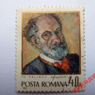 марки-Румыния с 1гр  (А1)- 1971г