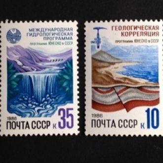 СССР г1986 Программа Юнеско в СССР