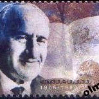 Armenia / Армения - Вахтанг Ананян 1м 2006 OLM