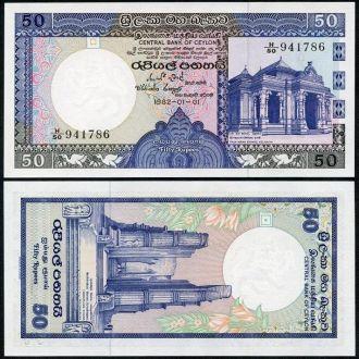 Sri Lanka / Шри Ланка - 50 Rupees 1982 UNC Миралот