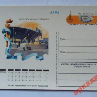 почтовые карточки с ОМ-1980г Олимпиада Москва-80