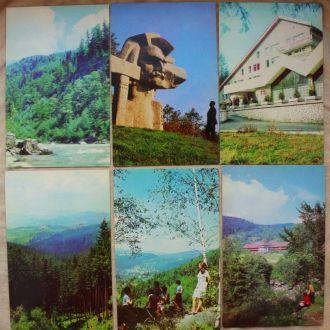 Туристськими стежками Карпат листівки открытки 16