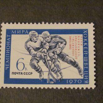 ссср хоккей 1970 **     п
