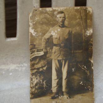 Фото солдата АВСТРО-УГОР. імперії