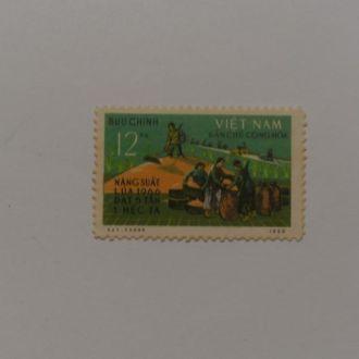 вьетнам ** 1967г