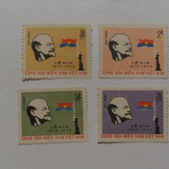 вьетнам ** 1970г