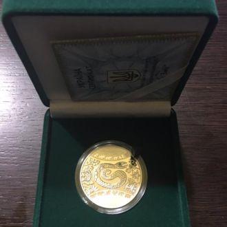 Срібна пам'ятна монета Рік Змії