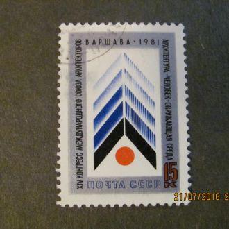 ссср архитекторы 1981 гаш    п