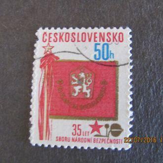 чсср герб 1980 гаш    п