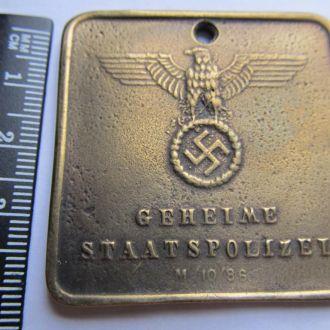 Германия жетон Полиции  КОПИЯ латунь КОПИЯ