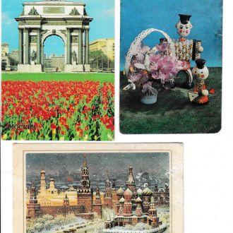 Календарики. 1981 1984 б/у