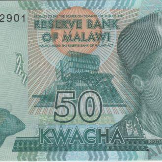 Малави 50 квача 2015г. в UNC
