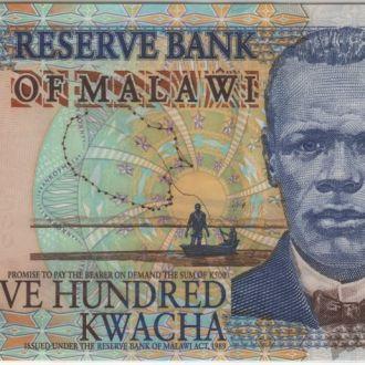 Малави 500 квача 2005г. в UNC