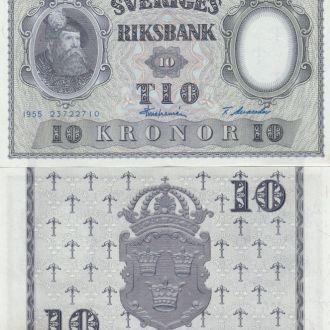 Sweden Швеция - 10 Kronor 1955 XF+ JavirNV