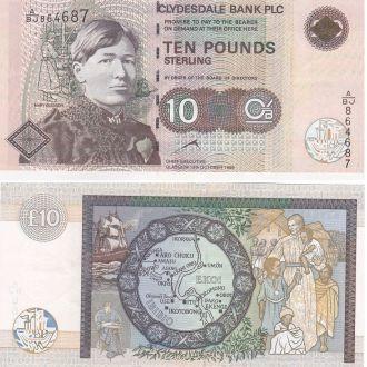 Шотландия - 10 Pounds 1999 Clydesdale Bank XF