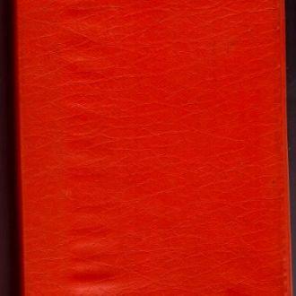 Кляссер, 10 листов, 20 стр., 245 х 180, Т2 12