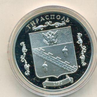 100 рублей. Приднестровье 2002г. Герб Тирасполя