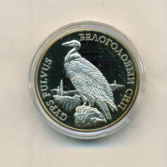 100 рублей. Приднестровье 2005г. Белоголовый Сыпь