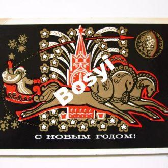 ПК  С Нов годом Космос 71 Гликштейн