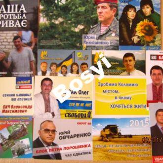 ПОЛИТРЕКЛАМА  Ивано-Франковская 53 МЕСТНЫЕ  3 фото